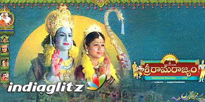 Sri Rama Rajyam Review