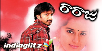 Raraju Review