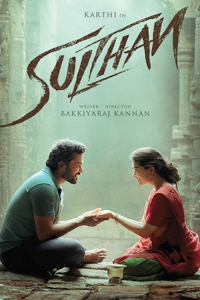 Sulthan Review