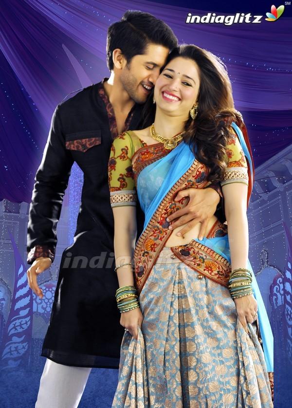 tadakha movie video songs 3gp download