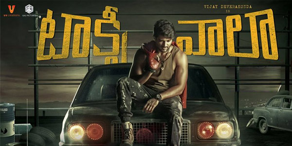 Taxiwala Review