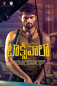 Taxiwaala Review