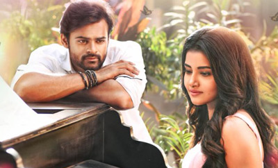 tej i love you movie songs download naa songs