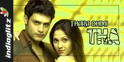 Thakka Thimi Tha Review