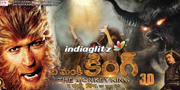 monkey king movie download in hindi