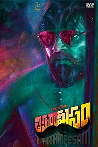 Thipparaa Meesam Review