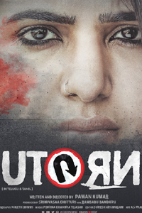 Watch U Turn trailer