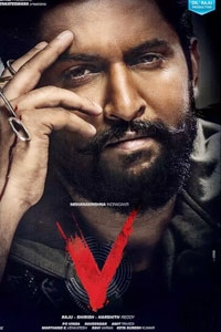 Watch V trailer