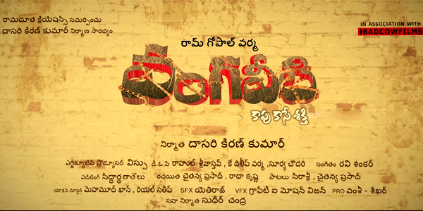 Vangaveeti Music Review