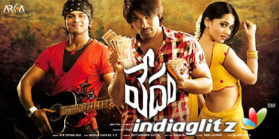Vedam Review