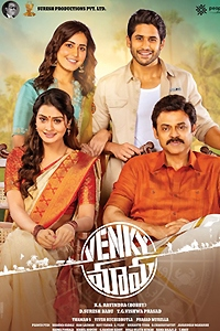 Watch Venky Mama trailer