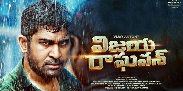 Vijaya Raghavan Review