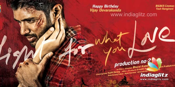 Vijay Devarakonda New Movie