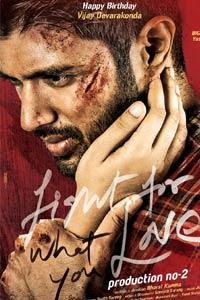 Vijay Devarakonda New Movie