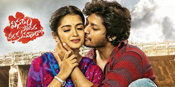 Vinara Sodara Veera Kumaraa Music Review