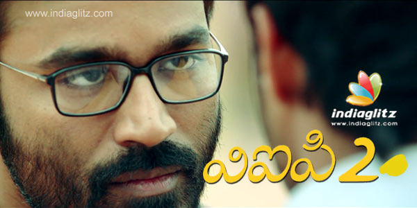VIP 2 Review