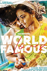 Watch World Famous Lover trailer