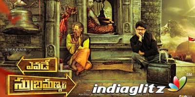 Yevade Subramanyam Review