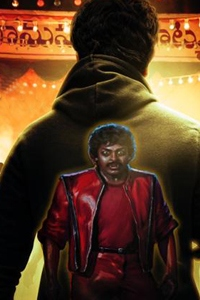 Watch Zombie Reddy trailer