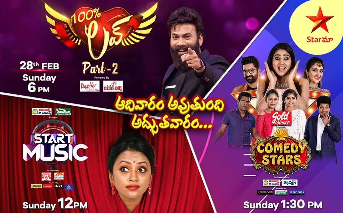 Super Sundays on Star Maa