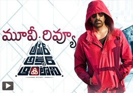 'Amar Akbar Anthony' Movie Review