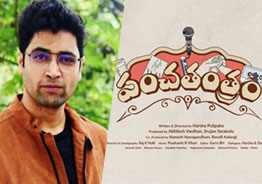 Title poster, cast details of 'Panchathantram' unveiled on Adivi Sesh's hands
