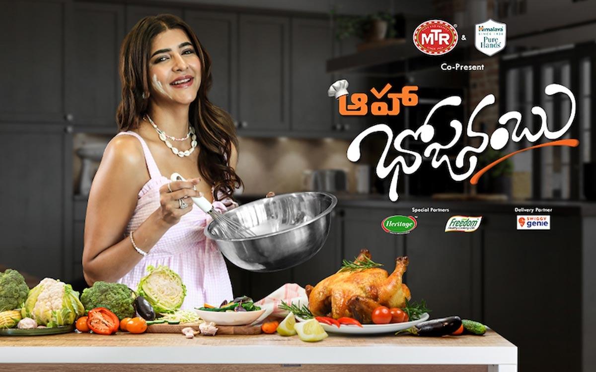 AHA announces aha Bhojanambu, hosted by Lakshmi Manchu