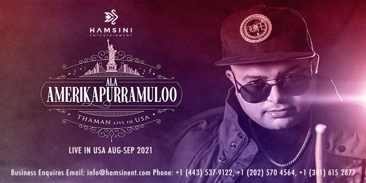 Hamsini Entertainment Brings Thaman To The USA