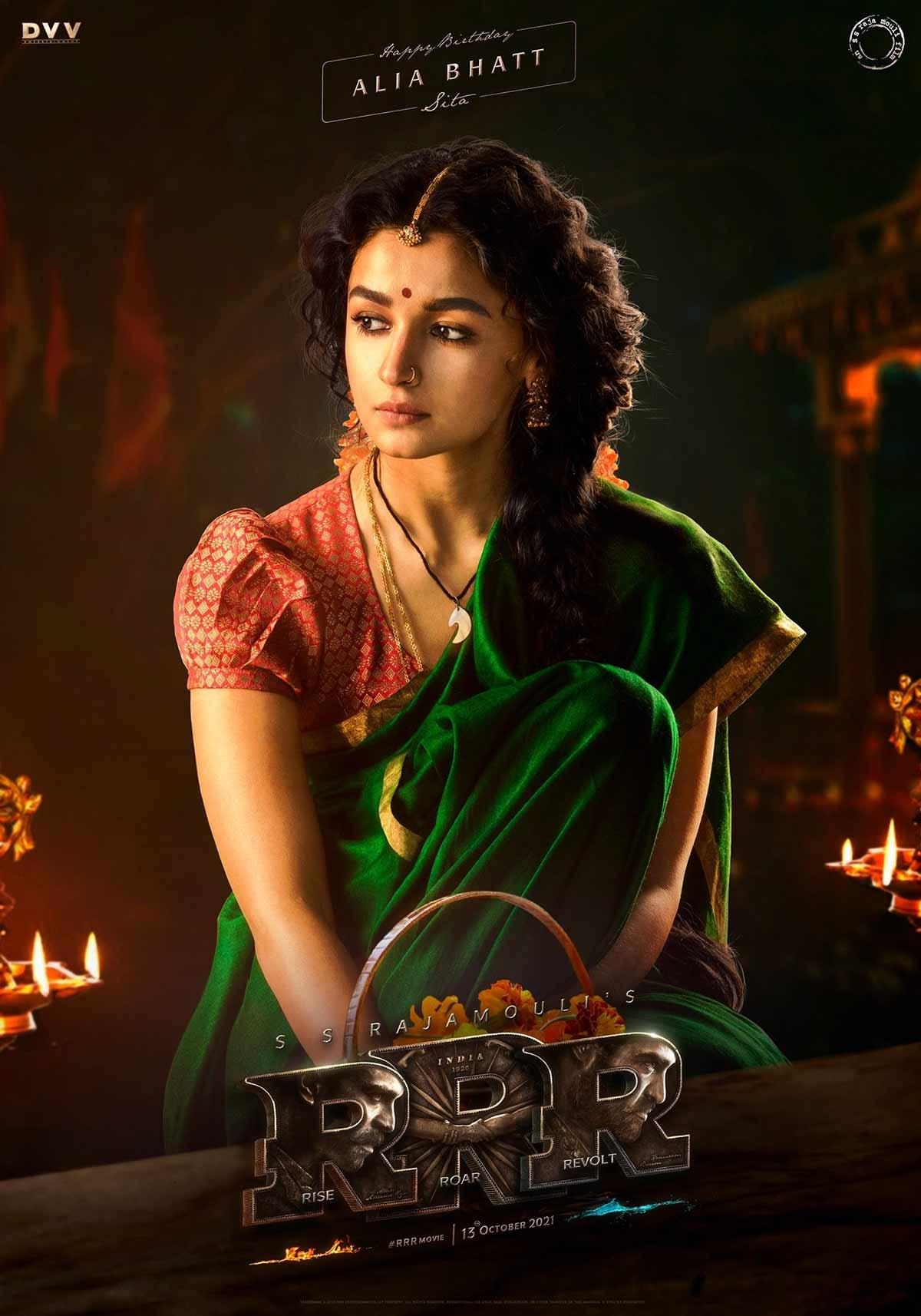 First Look of Alia Bhatts Sita from RRR is out