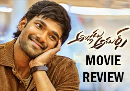 'Alludu Adhurs' Movie Review