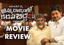 'Amma Rajyamlo Kadapa Biddalu' Movie Review
