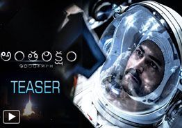 'Antariksham' Movie Teaser
