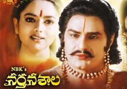 'Narthanasala' Trailer: Balakrishna, Soundarya, Sri Hari make a mark