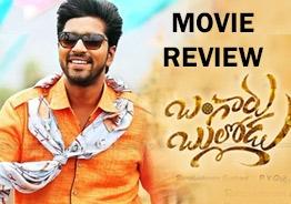 'Bangaru Bullodu' Movie Review