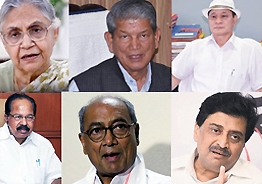 9 former Chief Ministers defeated in this election
