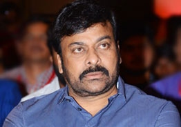 Chiranjeevi calls up TNR's wife, donates money