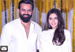 Sai Dharam Tej's Chitralahari Movie Launch