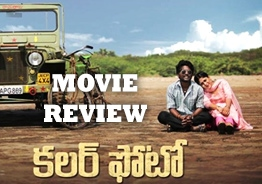 'Colour Photo' Movie Review