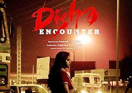 Ram Gopal Varma unveils trailer of 'Disha Encounter'