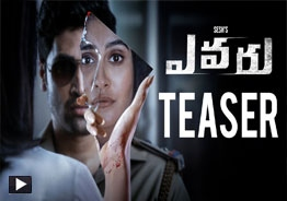 'Evaru' Movie Teaser