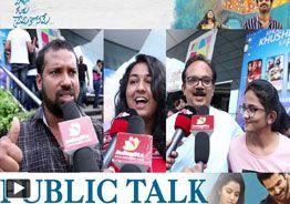 'Hello Guru Prema Kosame' Public Talk