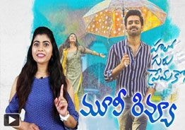 'Hello Guru Prema Kosame' Movie Review