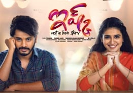 'Ishq' Movie Review