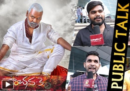 'Kanchana 3' Movie Public Talk