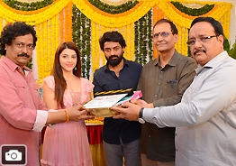 Nandamuri Kalyan Ram's New Movie Launch