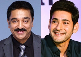 Kamal mentions Mahesh Babu's 'illustrious career'