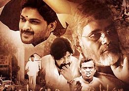 'Kamma Rajyam Lo Kadapa Reddlu' Trailer 2: More direct & controversial