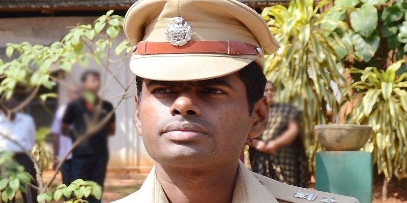 Real-life Singham IPS officer resigns, may join BJP - Telugu