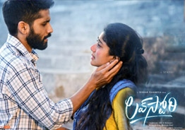 'Love Story' Movie Review