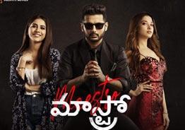 'Maestro' Movie Review